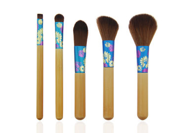 China Printing Flower On Travel Makeup Brush Set Aluminum Ferrule Attractive Packaging factory